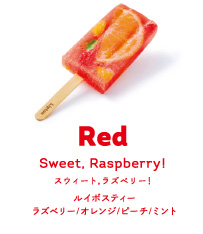 Red Sweet,Raspberry!