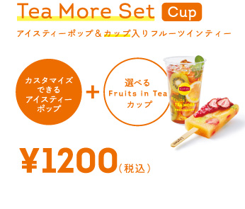 TEA MORE SET Cup